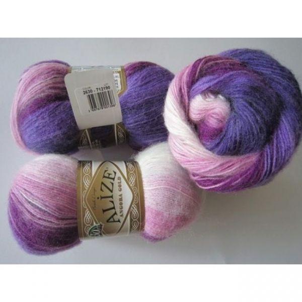 2630 фиолетовый, сиреневый, розовый