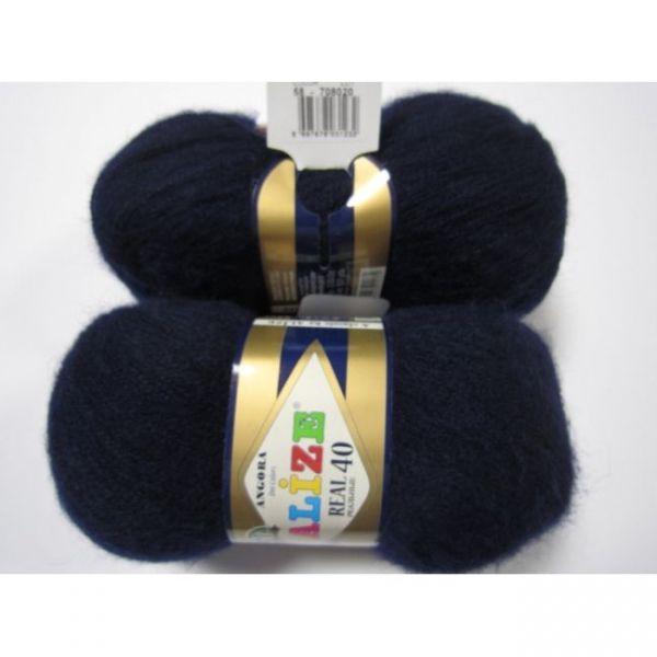 58 тёмно-синий