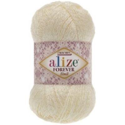 Forever Crochet Sim (Микрофибра Акрил-96%, Металлик-4%) (50гр. 280м.)