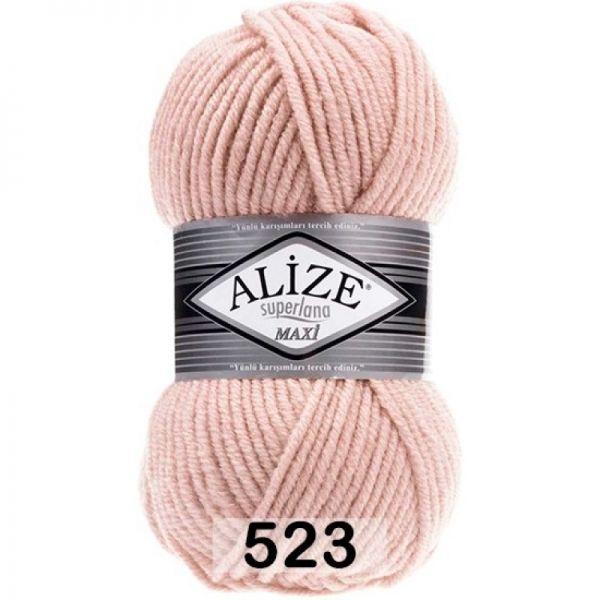 523 кристально-розовый