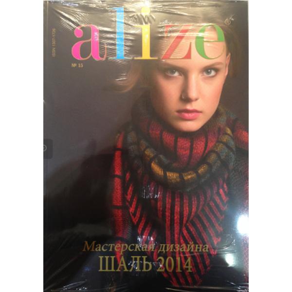 Журнал Alize Шали