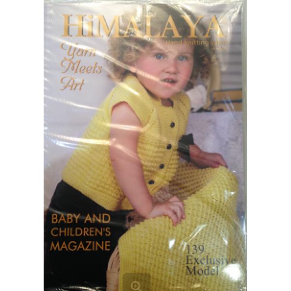Журнал Himalaya