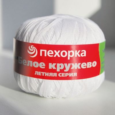 Белое кружево (Мерсеризованный хлопок - 100%) (50гр. 475м.)