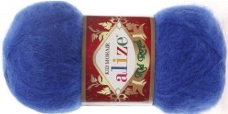 Kid Mohair Royal 50